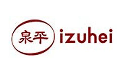 IZUHEI Logo